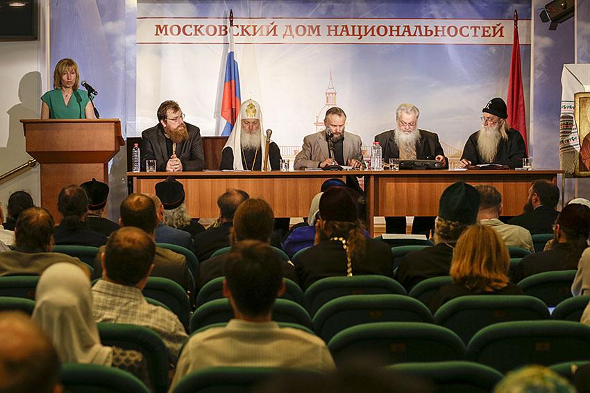Konferentsiya-Staroobryadchestvo-gosudarstvo-i-obshhestvo-v-sovremennom-mire-20