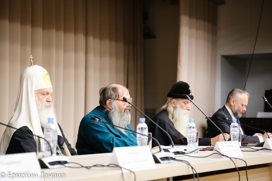 Президиум форума