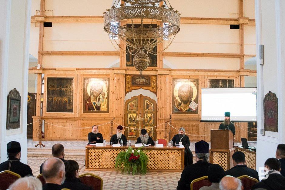 Президиум конференции